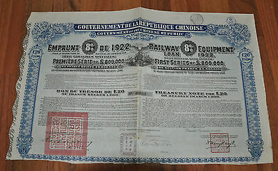 Railway 8% Equipment - Government of the Chinese Republic- Loan of 1922.
