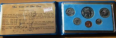 Singapore 1982 Year Of The Dog Uncirculated Coin Set 6 Coins In Blue Wallet #