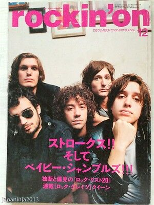 rockin'on 12/2005 Japan Music Magazine The Strokes Madonna Queen  Slipknot