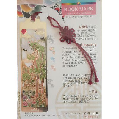 Traditional Korean Metal Bookmark Sipjangsaeng Made in Korea