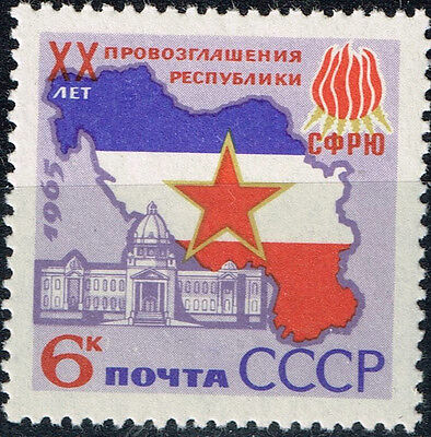 Russia Yugoslavia Country Map Flag stamp 1965 MLH