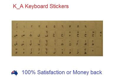 Arabic Transparent Keyboard Stickers with Golden Letters Top Quality Au Stock