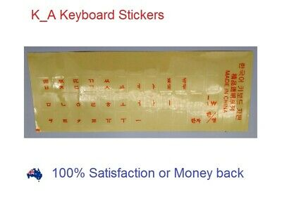 Korean Transparent Keyboard Stickers with Golden Letters Top Quality Au Stock