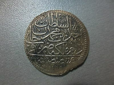 OTTOMAN EMPIRE VERY RARE HUGE SILVER COIN ANTIQUE ISLAMIC TURKEY 19gram 36.8mm