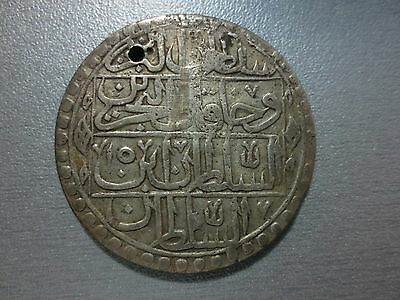OTTOMAN EMPIRE VERY RARE HUGE SILVER COIN ANTIQUE ISLAMIC TURKEY 31gram 43.2mm