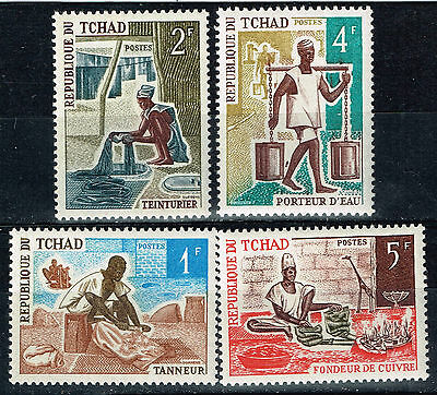 Tchad Arican Tribal Village scenes set stamps 1960 MLH