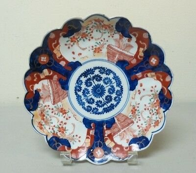 "19th C. ANTIQUE JAPANESE IMARI DECORATED 8.25"" BOWL, MEIJI PERIOD (1868-1913)"