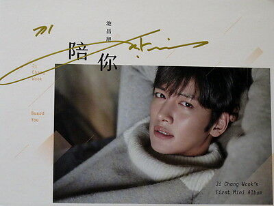 Ji Chang Wook autographed first Chinese Mini album This is JCW CD poster 01.2016