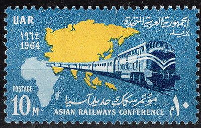 Egypt Asian Railways Conference Train Locomotive Map stamp 1964  MLH