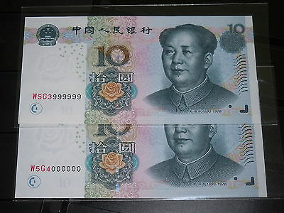CHINA BANK 10yuan BANKNOTE 2005 FANCY SOLID HIGHEST & LOW No000000 &999999 UNC