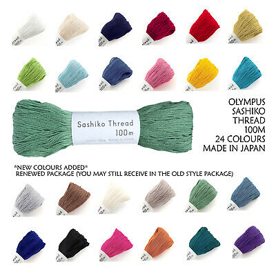 Sashiko Japanese Embroidery Cotton Thread Skein 100m Olympus