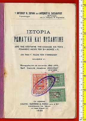 #11597 Greece 1932. ancient history. Book with 3 book revenues 162 pg.