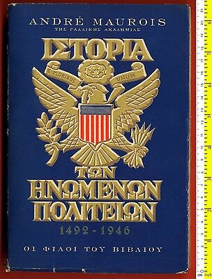 #4947 Greece 1947. Book – History of United States.480 pg.