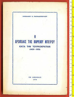 #4071 Greece 1976. Book. The Dropolis of N.Epirus. 160 pg