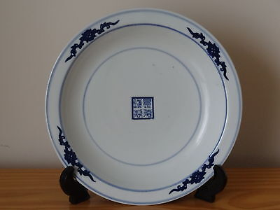 c.20th - Antique Vintage Chinese Blue and White Jingdezhen porcelain Dish Plate
