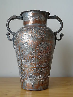 c.18th - Antique Vintage Islamic Persian Ottoman Copper Brass Pot Pitcher Jug
