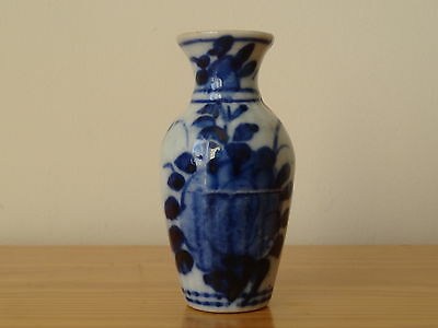 c.17th - Antique Vintage  Chinese Kangxi Blue and White Porcelain Small Vase