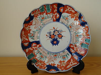 c.17th - Vintage Antique Japan Japanese Arita IMARI Hand Painted Porcelain Plate