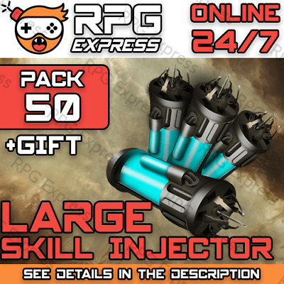 EVE Online LARGE Skill Injector x50  FAST+SAFE+Gift+Discount  PLEX / ISK   24/7
