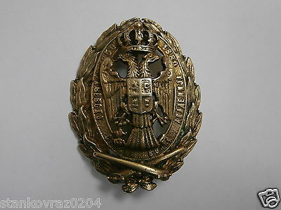 Kingdom Serbia, Bronze Breast Badge of Military Academy 1850-1880, very rare