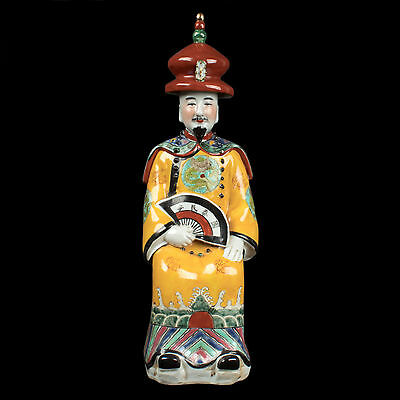 China 20, Jh. Figur - A Chinese Porcelain Figure of an Emperor - Chinois Cinese