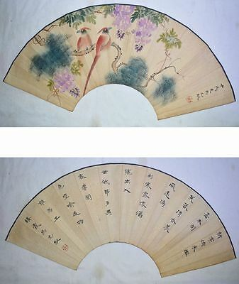 """China Ancient Qing Kingdom Old Fan Painting Antique""""flower Bird""""calligraphy清 马元驭"""
