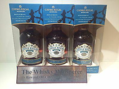 "CHIVAS REGAL 700ml ""MIZUNARA"" Special Edition with Original Box"