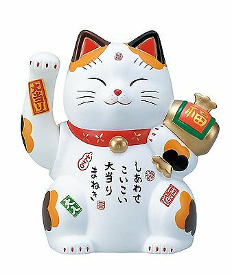 Lucky Maneki Neko Cat Japanese Beckoning Fortune Waving Ceramic 2 Feng Shui whit