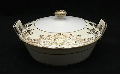 Noritake 175 16034 Christmas Ball Butter Tub Dish With Lid & Strainer