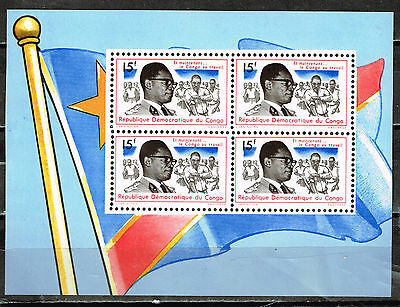 Zaire Country Flag and Leader Souvenir Sheet 1978 MNH