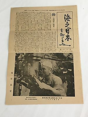 WWII 1942 Japanese Navy League Newsletter