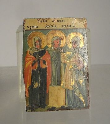 Antique Russian Greek Orthodox Miniature Icon Writing Repairs 19th Century 1886