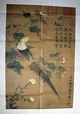 Chinese Ancient famous Painting: Zhao Ji : Lotus and Golden Pheasant