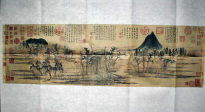 Chinese Ancient famous Painting: Zhao Menhu: Que and Hua Mounts Autumn
