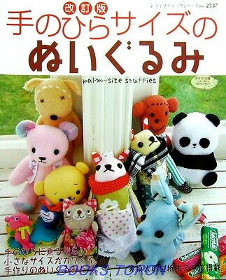 REV. Palm Size Stuffies - Small Pretty Doll & Animals /Japanese Craft Book