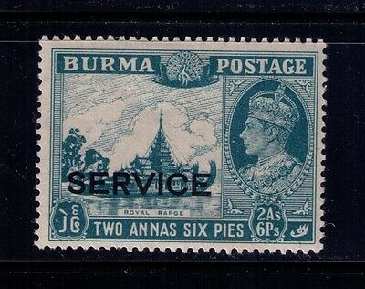 Burma Stamps 1946 OFFICIAL SC#O35 MH