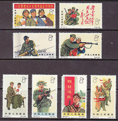 China PR - People's Liberation Army 1965 MH SG2259 to SG2266