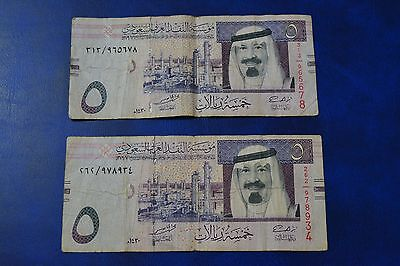 Saudi Arabian 5 Riyal x 2 Notes 2009