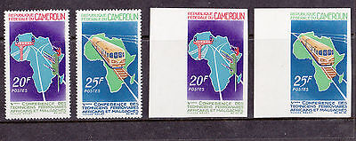 Cameron 5th African and Malagasy Railway Technicians Conference 1967 MNH SG452