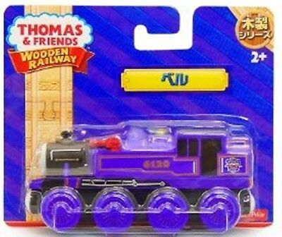 FISHER PRICE THOMAS & FRIENDS WOODEN Belle Japan Version