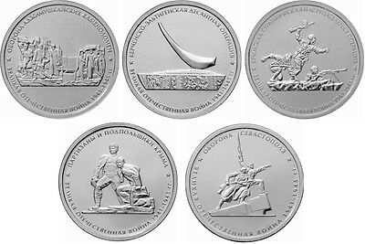 "5 roubles 2015  set 5 coins ""Feats in the Crimean Peninsula"" UNC"