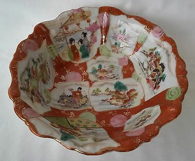 Antique Chinese Coral Ground Parcel Gilt Famille Rose Bowl w/ Figures