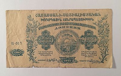 25000 RUBLES 1922 USSR ARMENIA BANKNOTE, RUSSIA, CURRENCY, MONEY, No-90!