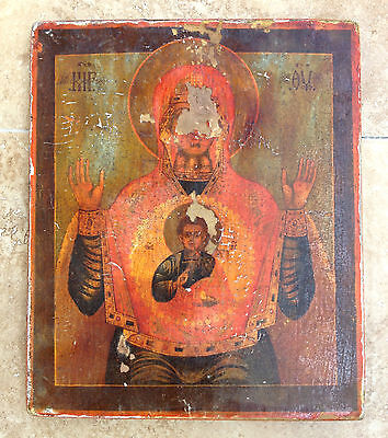 Old Russian/ Byzantine Icon Of The Mother Of God Of Sign For Restoration
