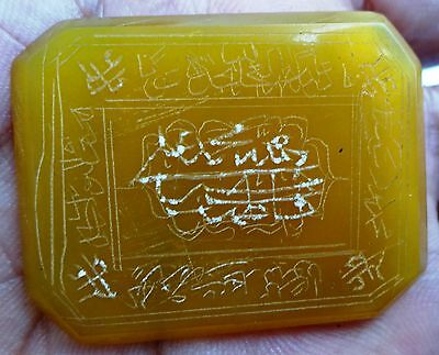 Antique Calligraphy Koran Arabic Islamic Agate Stone Yellow Color Collectibles