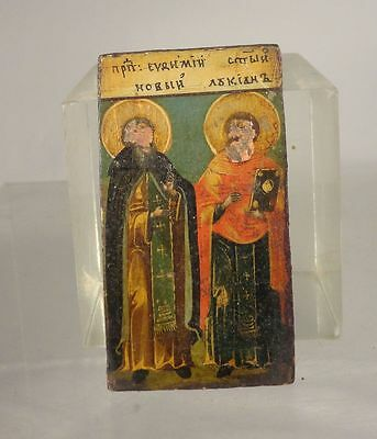 Antique Russian Greek Orthodox Religious Christian Icon Two Saints Writing