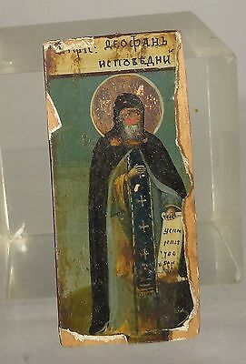 Antique Russian Greek Orthodox Religious Oil on Panel Painting Miniature