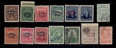 El Salvador Official Stamps 1896-1914 MH/Used Lot