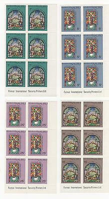 1975 NAURU Xmas Christmas . Stained-glass Windows. FULL SET (4) BLKS of 6 - MUH