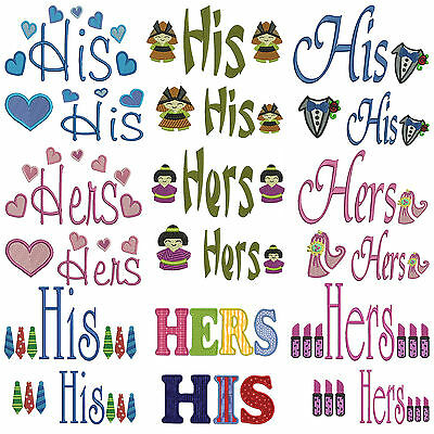 HIS & HERS Towel Set * Machine Embroidery Patterns * 28 Designs